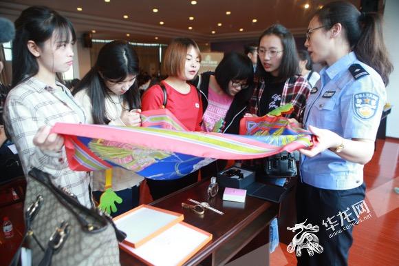 冲击和防范种种经济犯法2020年重庆警方挽回经济损失近20亿元