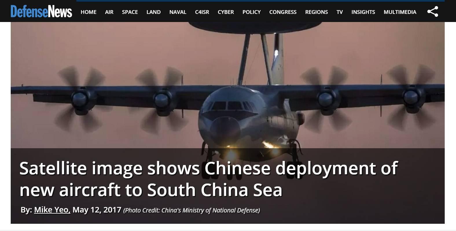 ▲美国权威军事网站《防务新闻》报道称,通过得到的卫星图像发现中国正在南海海域部署新的飞行器。