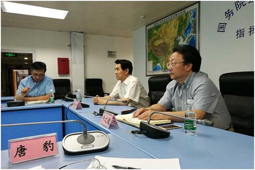 """郑国光参加""""一带一路""""高峰论坛地震安全保障第三次会议"""
