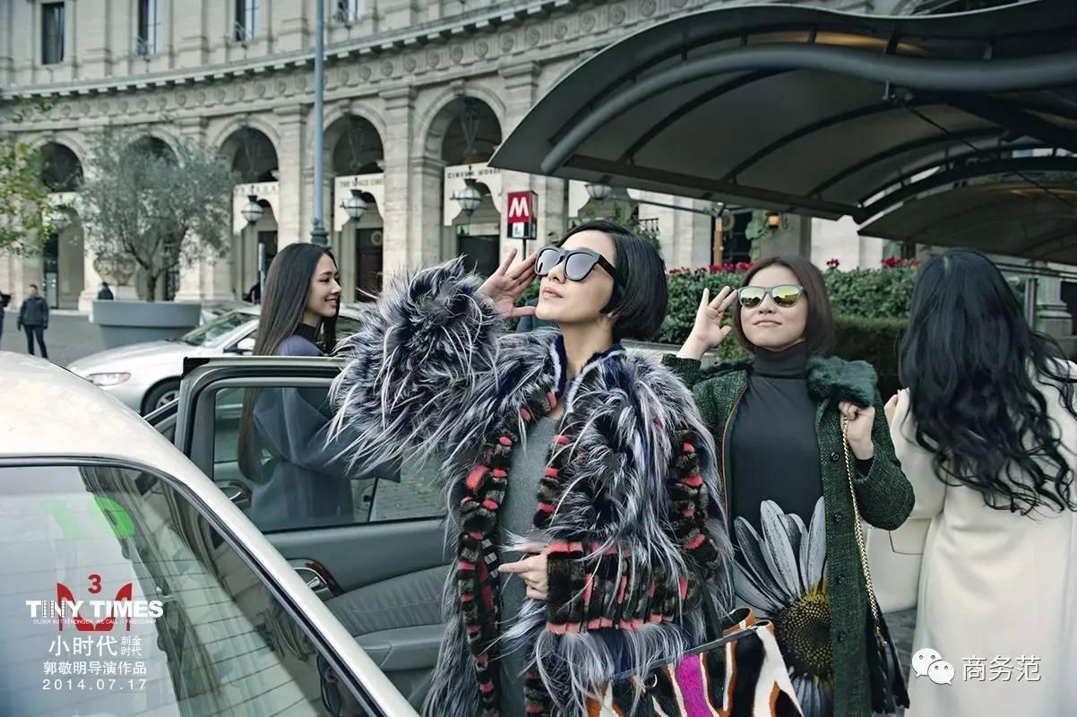 为什么国产剧富家女都爱穿皮草? 娱乐八卦 图28