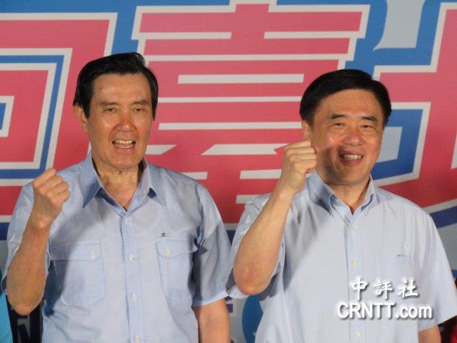 郝龙斌携马英九出席造势大会:赢不回台北愿负责