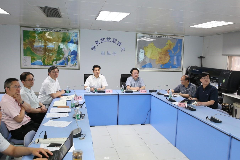 """郑国光参加""""一带一路""""高峰论坛地震安全保障第四次会议"""