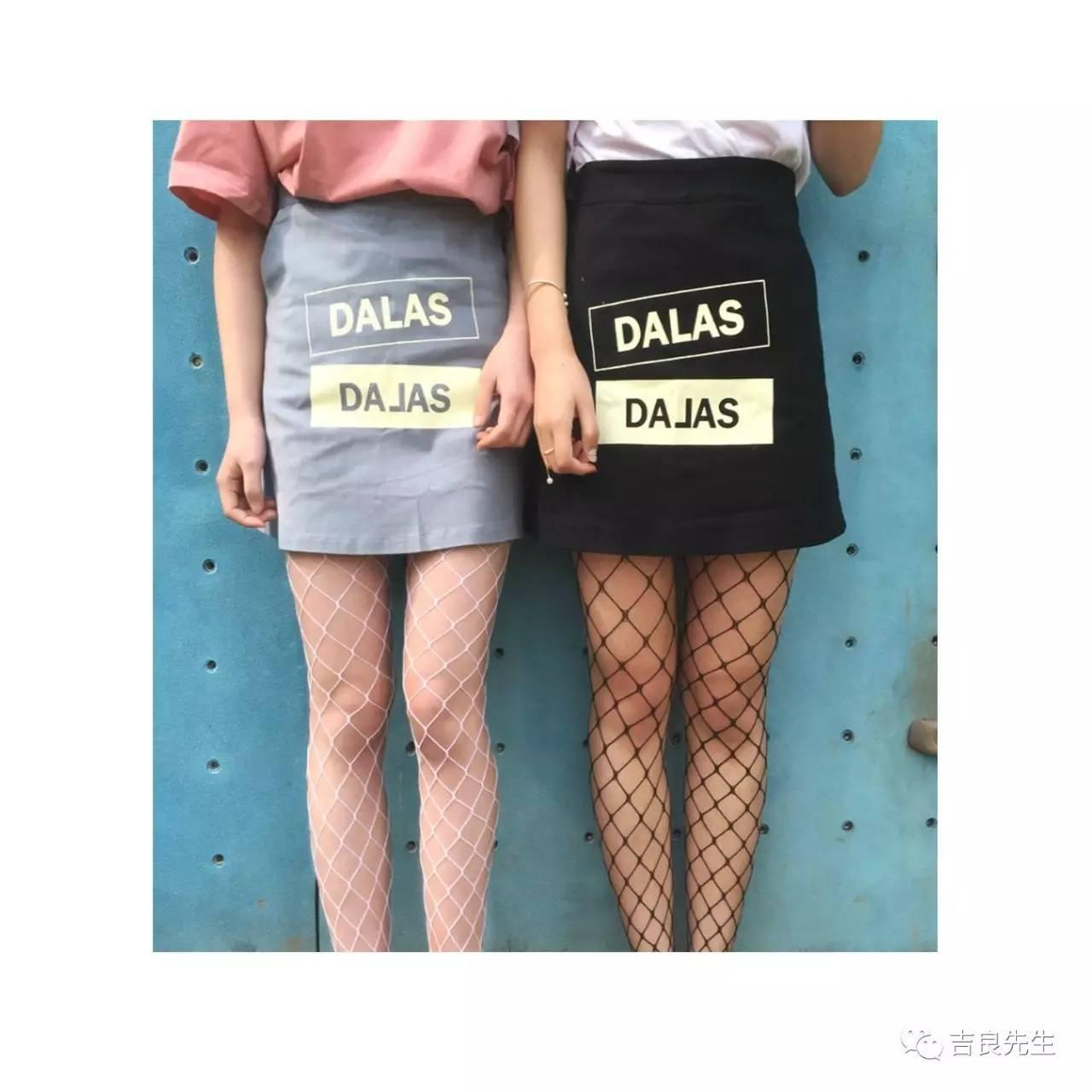 网袜这货到底是怎么红起来的?备受争议icon级时尚单品 风格偶像 图42
