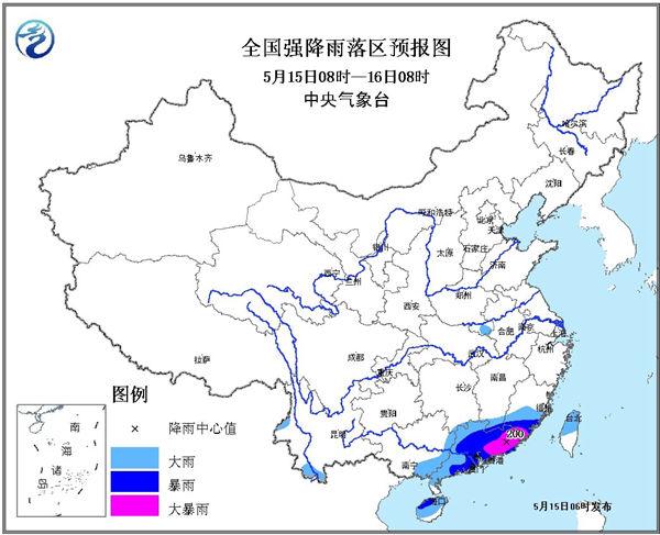 今年来首个暴雨黄色预警 广东福建局地大暴雨