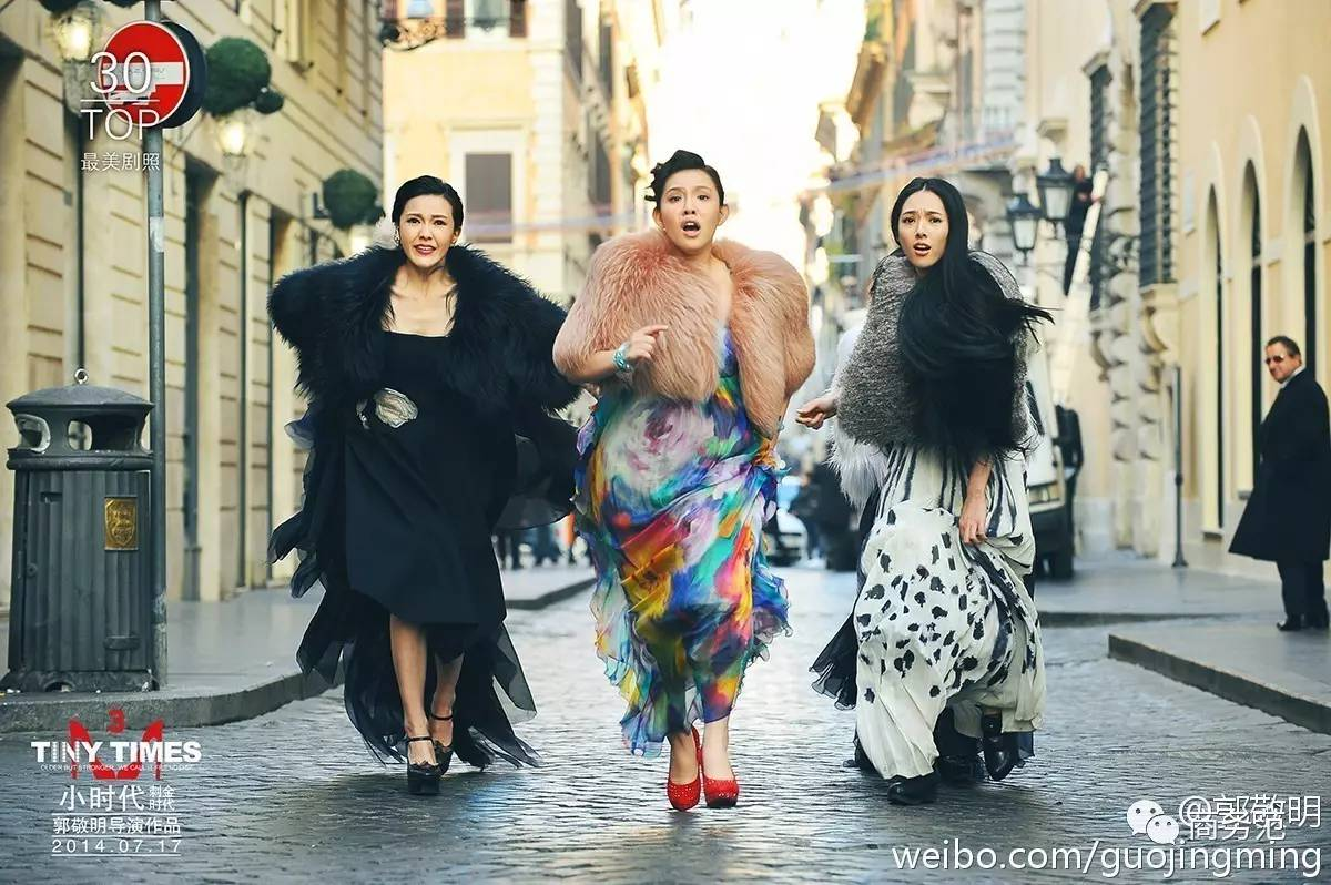 为什么国产剧富家女都爱穿皮草? 娱乐八卦 图27