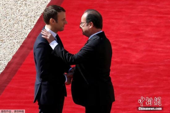 法国总统马克龙和法国前总统奥朗德。