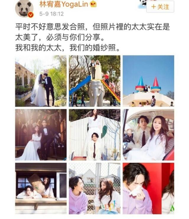 邓超微博上一个小动作不知圈了多少粉,但为啥他说鹿晗是他儿子?