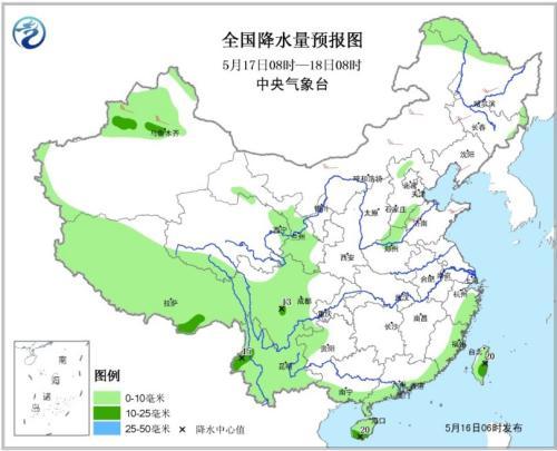 图2 全国降水量预报图(17日08时-18日08时)