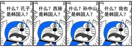 韩国人妄想与中国联办世界杯,脸都不要了?!