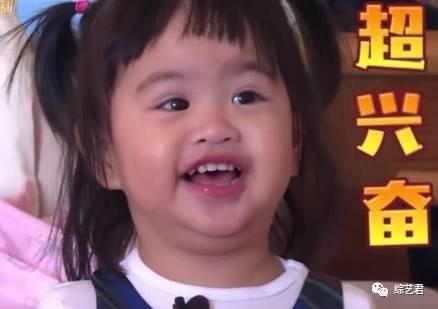 2岁就有高情商 有萌娃挑战甜馨综艺一姐地位了!