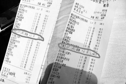 前后两张账单上的扇贝重量相差了3.4斤
