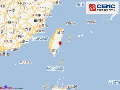 台湾台东县发生5.6级地震 震源深度10千米