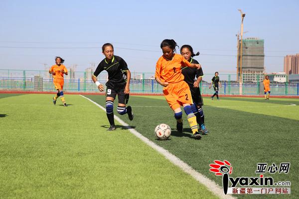 新疆生产建设兵团青少年校园足球校际联赛总决