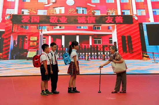 """研室联合在北京朝阳润丰学校举办了""""全市首届小学法治教育情景剧"""