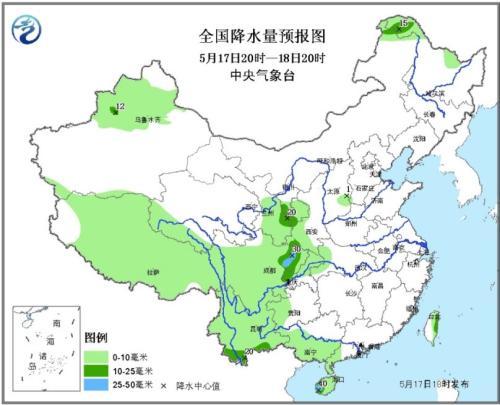 图2 天下降水量预告图(5月17日20时-18日20时)