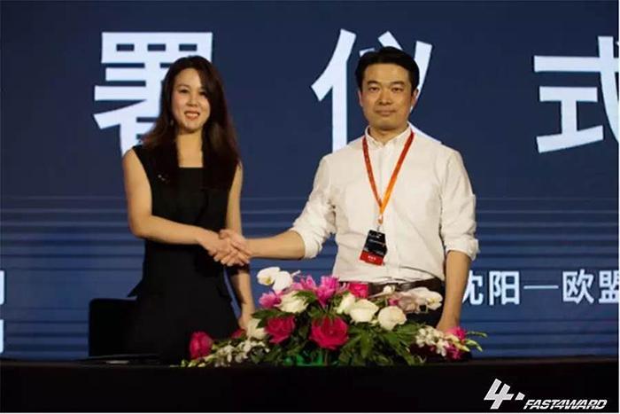 获中汽联授权,FAST4WARD将举办中国直线竞速锦标赛