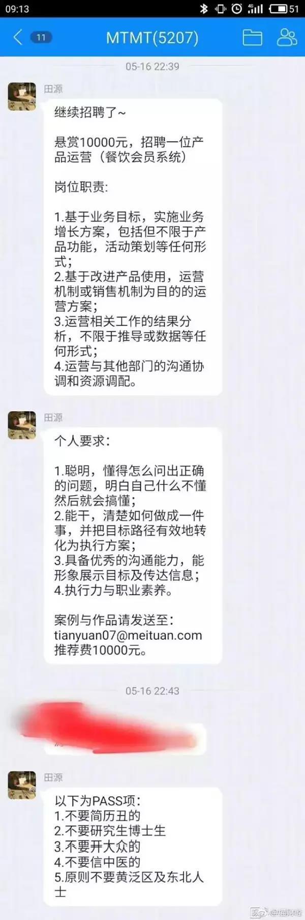 本文图片来源:京华时报