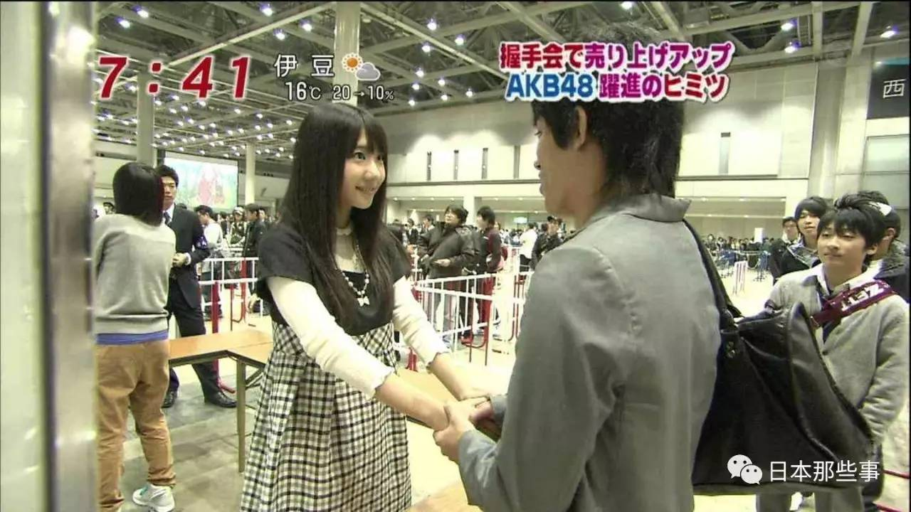 握手会发展成抱抱会陪睡会 日本偶像在打擦边球吗