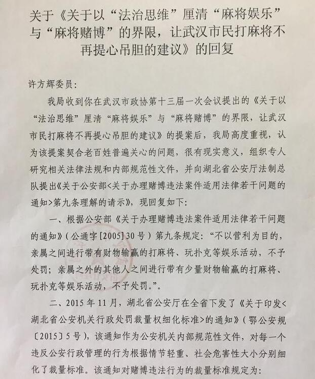 北京赛车修改注单