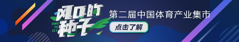 """携手广东体育频道,巴特尔的""""荣耀篮途""""要做怎么样的真人秀赛事?"""