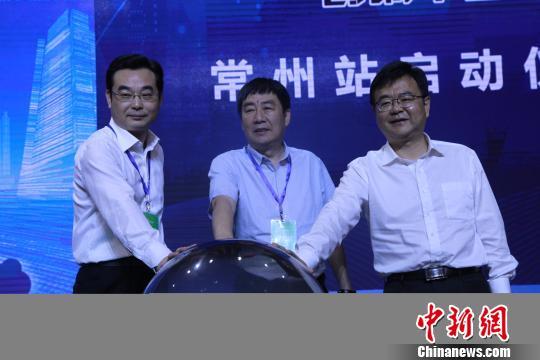 """创业--2017年""""创响中国常州站"""":13项地方创新创业活动接连开展"""