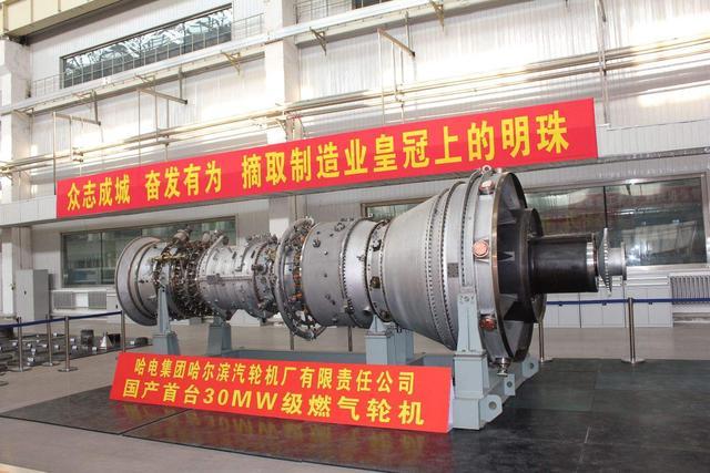 此国宣布研出7万马力燃气轮机 称中国将花200亿求购
