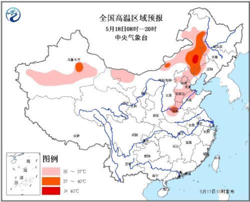 图1 天下低温地区预告图(5月18日08-20时)