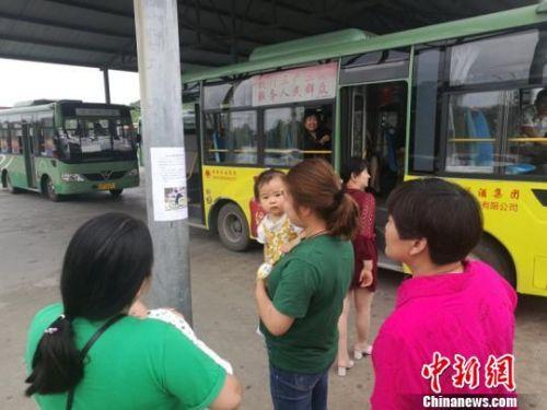 """安徽宁国一山庄表演狗熊""""外逃"""" 警方正在全力搜寻"""