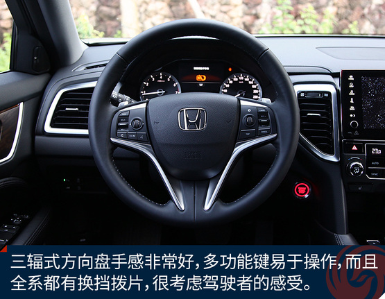 试驾东风本田UR-V 给你想要的城市SUV