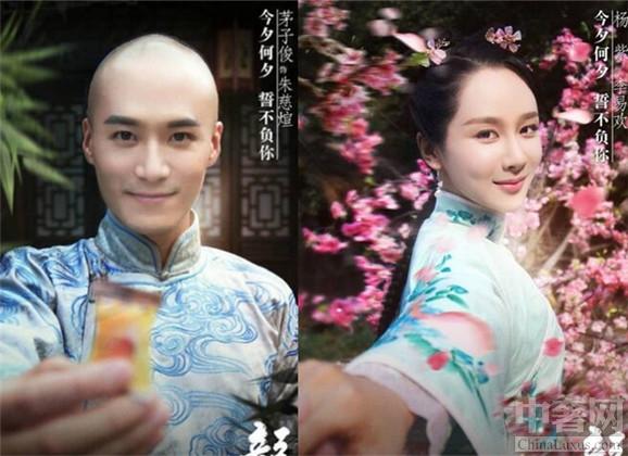 《龙珠传奇》茅子俊情感揭秘 精湛演技获赞