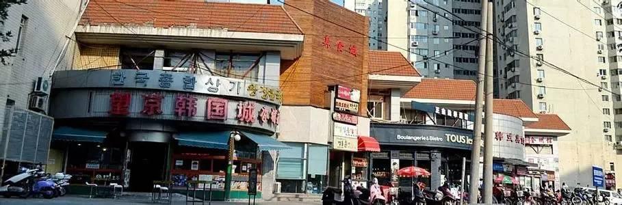 望京韩国城资料图