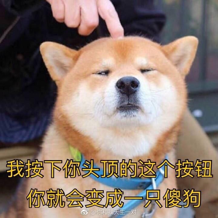 崔永元同志终于卖食品了 每日轻松一刻5月18日晚