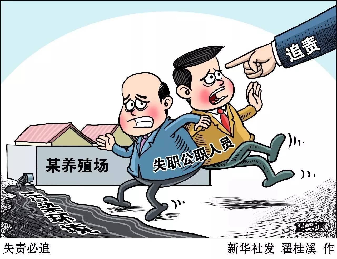 北京赛车4码走势