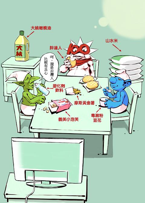 台湾再曝食品安全问题 过期原料制虾味先已销售约250万包