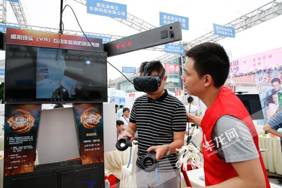 华龙网参与打造VR消防培训系统亮相 模拟火灾隐患查找自救逃生等