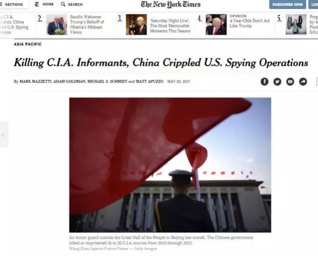 美媒:中情局在华间谍网被毁 遭数十年最大损失