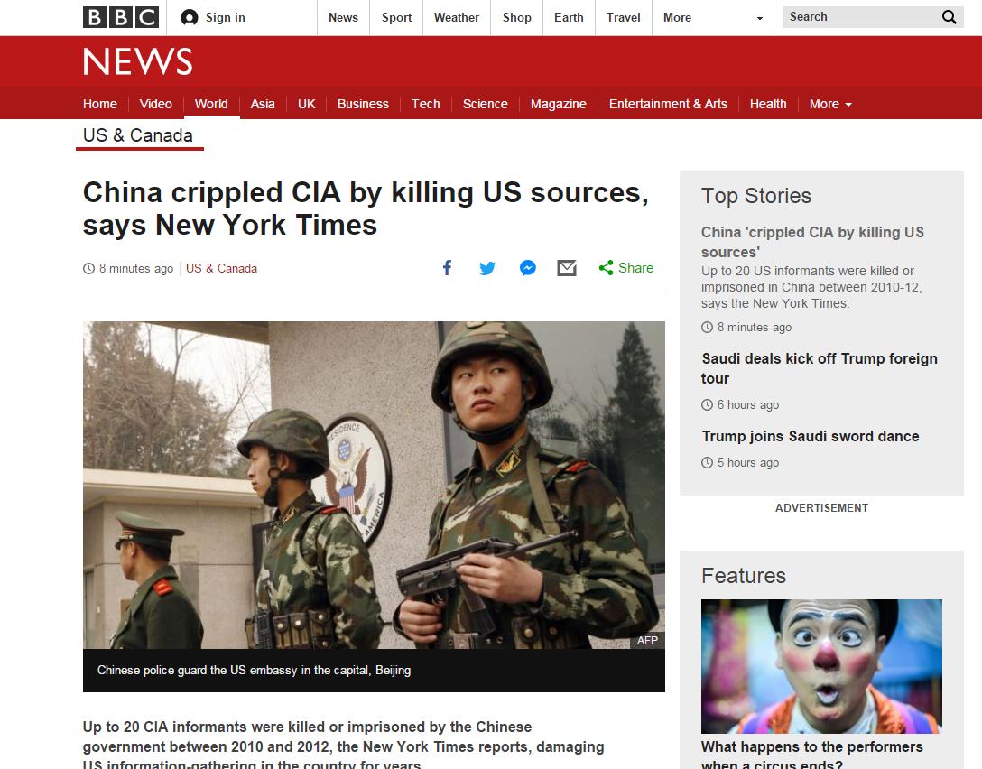 英国广播公司报道截图