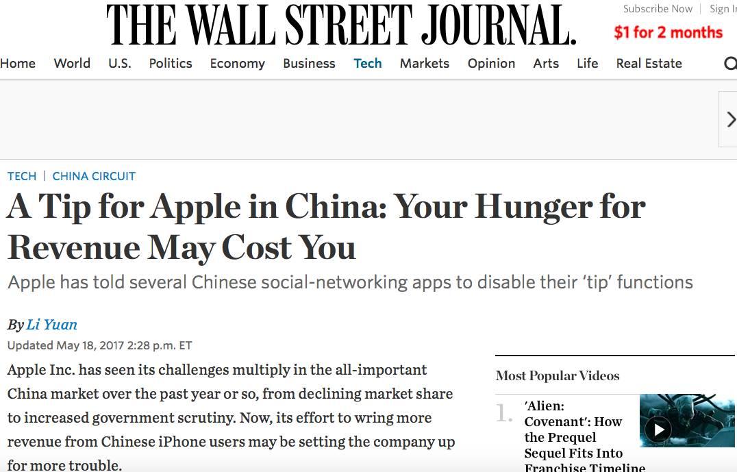 北京赛车预测苹果软件