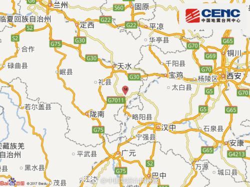 甘肃陇南市徽县发生3.0级地震 震源深度12千米