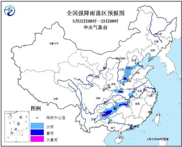 暴雨蓝色预警:贵州湖南等局地有大暴雨