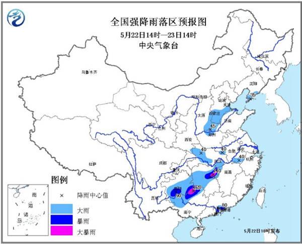 暴雨蓝色预警:贵州广西湖南等局地有大暴雨