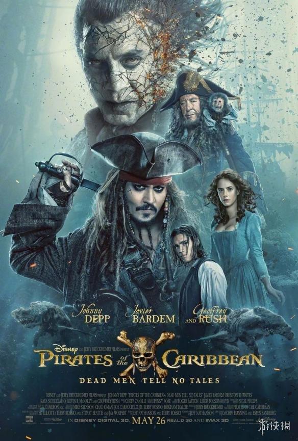 5月26国内上映:《加勒比海盗5》口碑扑街