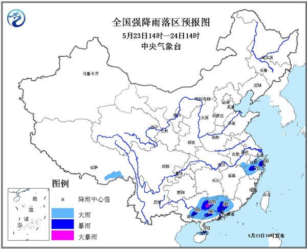 暴雨蓝色预警 广西浙江等局地有大到暴雨