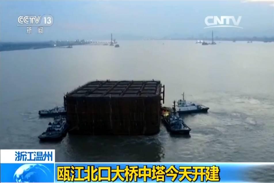 △温州瓯江北口大桥的中塔沉井,即大桥中间桥墩的基础