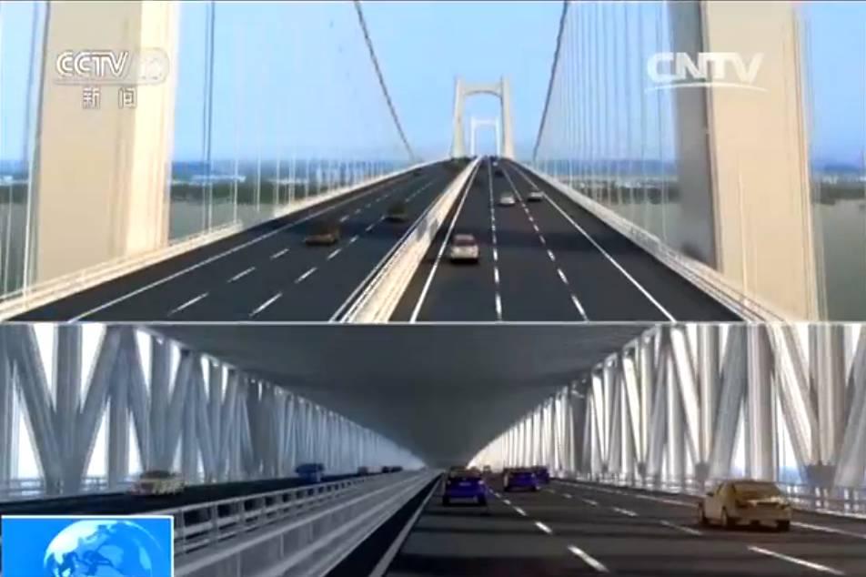 瓯江北口大桥创多项世界第一