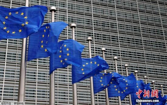 资料图:比利时布鲁塞尔欧盟总部大楼前。