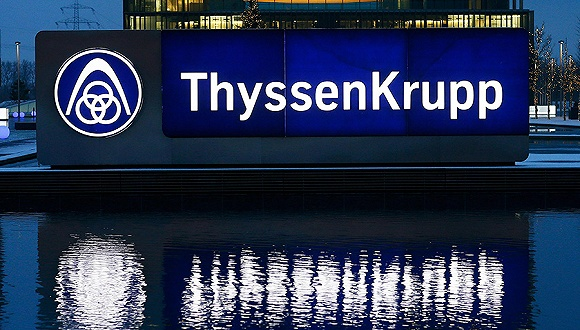 蒂森克虏伯被出售中的巴西钢厂拖累 亏损8.71亿欧元