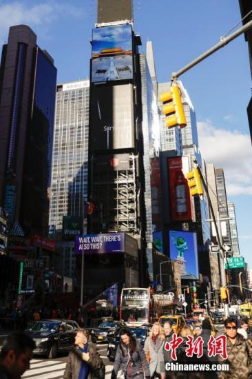 资料图:纽约时代广场游客众多。中新社记者 廖攀 摄