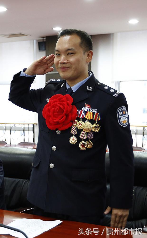 贵州省公安英模载誉归来 共15个集体和29名个