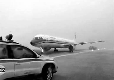 中国东方航空公司的免费机票被指责无法兑现回应:我为糟糕的经历致歉